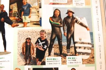 reunion wetsuits リユニオンウェットスーツ coast line コーストライン